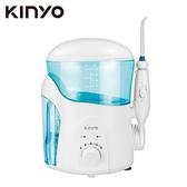 KINYO 家用型UV抗菌健康沖牙機 IR2005