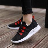 新款女式休閒老北京布鞋真飛織小白鞋平底運動式網鞋 【歐亞時尚】