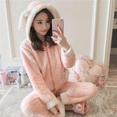 珊瑚絨睡衣女冬季日系甜美可愛公主風家居服【聚寶屋】