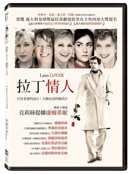 拉丁情人 DVD (音樂影片購)