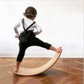 現貨 儿童房玩具木质跷跷板健身板平衡瑜伽板 儿童娱乐弯曲面板 魔法鞋櫃