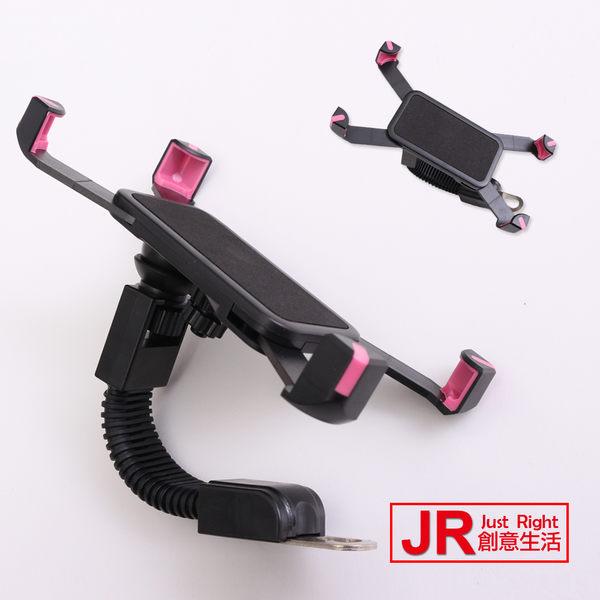【JR創意生活】MT-01 機車手機支架 摩托車架固定座 機車 導航架 顏色為隨機出貨