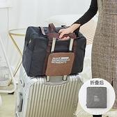 小包行李箱掛在行李箱上配包通用可以放在行李箱上的包便攜 快速出貨