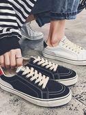 萬聖節快速出貨-2018夏季新款韓版低筒鞋潮流學生小白鞋時尚百搭板鞋