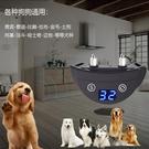 自動止吠器電擊項圈訓狗器大小型犬防止狗叫止犬器寵物 『優尚良品』