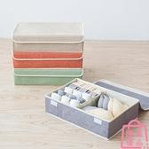 內衣收納盒抽屜式布藝有蓋內褲文胸分格家用整理儲物盒【匯美優品】
