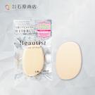 《日本製》石原商店 美麗肌高密度粉撲 寶石形 1入  ◇iKIREI