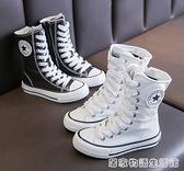 童鞋兒童時尚潮鞋春秋款女童網紅高筒帆布鞋洋氣單靴