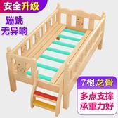實木兒童床男孩單人床女孩公主嬰兒床拼接大床加寬床邊小床帶護欄 MKS免運