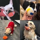 狗狗球玩具球狗耐咬大型犬訓練用品