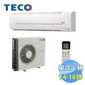 東元 TECO 高效率 單冷 定頻 一對一 分離式冷氣 MA-GS90FC / MS-GS90FC