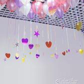 氣球吊墜裝飾心形婚房布置生日派對愛心吊飾婚禮配件婚慶房間掛飾     color shop