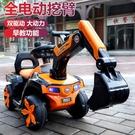 出口兒童電動挖掘機工程車男孩玩具車挖土機可坐可騎鉤機超大挖機 快速出貨
