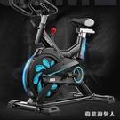 健身車 動感單車超靜音家用室內腳踏車健身...