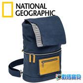 National Geographic MC4550 國家地理 地中海系列 MC 4550 中型斜肩包 單肩包【正成公司貨】