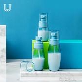 旅行分裝瓶套裝噴霧瓶化妝品補水超細霧噴水瓶乳液瓶噴壺 布衣潮人