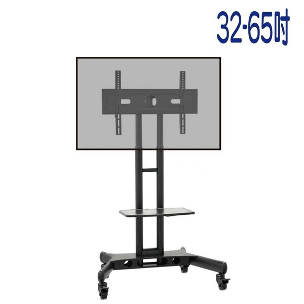 【CA55】(32-65吋) 電視架/落地架 移動式車架 視訊會場 廣告架 電視移動推車