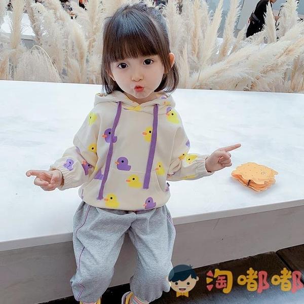女童連帽衛衣秋裝小童上衣寶寶童裝兒童卡通外套【淘嘟嘟】
