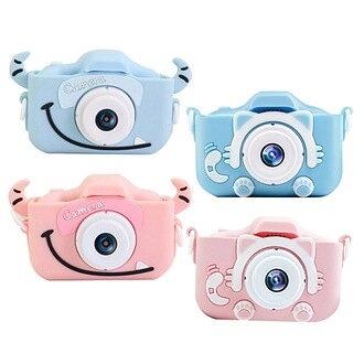 【3期零利率】全新 YT-14XW兒童造型相機/前後鏡頭 1080P 濾鏡/停課不停學/視訊/小遊戲/錄影照相