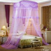 吊頂蚊帳方頂掛鉤吸盤免安裝公主風落地單門家用加密單人雙人蚊帳igo『韓女王』