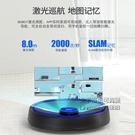 光掃地機器人家用智慧全自動擦洗地掃拖地一體機器人 每日特惠NMS