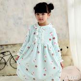 女童睡衣 童裝女童浴袍睡裙秋冬款兒童法蘭絨中大童珊瑚絨蕾絲 nm14357【甜心小妮童裝】