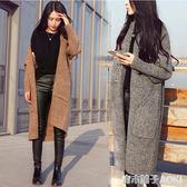 女裝開衫毛衣中長款針織衫寬松毛呢秋裝外套女士青木鋪子