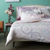 HOLA 柯芬粉天絲床包兩用被組 雙人