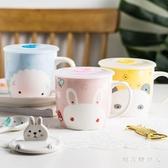 超萌兔子馬克杯家用喝水帶蓋帶刻度杯子女陶瓷情侶杯可愛卡通水杯PH3413【棉花糖伊人】