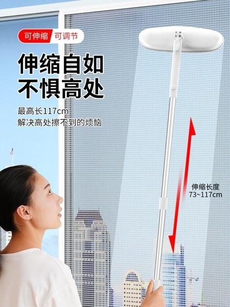 擦窗器 免拆洗紗窗清洗刷擦玻璃神器刮水器家用清潔工具高樓窗戶網雙面刷