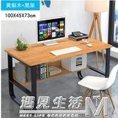 簡易書桌學習桌中學生電腦台式桌全套桌椅家用單人初中生臥室小型