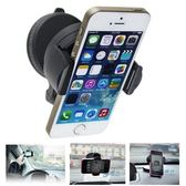 車用 手機 支架 旋轉調整式 吸盤 車架 手機架 車載支架 IPhone 汽車手機架 GPS 導航【RR012】