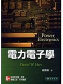 (二手書)電力電子學 1/e