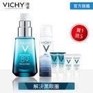 【VICHY】薇姿 火山能量亮眼精露15ML 人氣保濕6件組