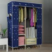 簡易布衣櫃實木單人小號組裝布藝牛津布臥室宿舍經濟型掛衣架  igo可然精品鞋櫃