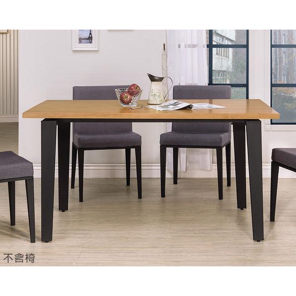 【森可家居】馬丁5尺全實木面黑腳餐桌 7HY441-4