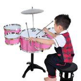兒童架子鼓爵士鼓音樂玩具tz2442【歐爸生活館】