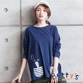 betty's貝蒂思 可愛雙口袋刺繡拼接T-shirt(深藍)