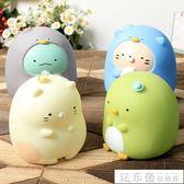 存錢罐存錢罐韓國創意可愛卡通兒童防摔硬幣儲蓄罐成人男孩女孩 法布蕾輕時尚