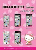 Hello Kitty 三麗鷗正版授權 iphone 5C 單面彩繪螢幕貼 第2代