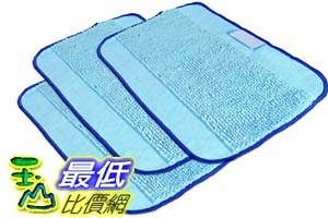 [106美國直購] Microfiber 3-Pack 抹布 Pro Clean Mopping Cloths for irobot Braava Mopping Robot 380 380T_K01