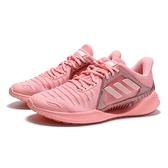 ADIDAS 慢跑鞋 CLIMACOOL VENT SUMMER 粉 輕量 透氣 運動 女 (布魯克林) EG1123