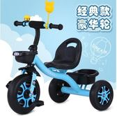 麥豆兒童三輪車寶寶嬰兒手推車幼兒腳踏車1-3-5歲小孩童車自行車 NMS 露露日記