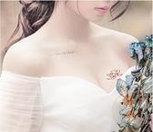 【1套60張】紋身貼防水女男持久清新貼紙膏非永久仿真性感刺青【橘社小鎮】