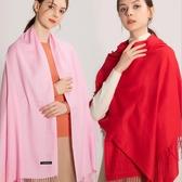 百搭圍巾女秋冬韓版仿羊絨保暖兩用大披肩長款加厚圍脖【聚寶屋】