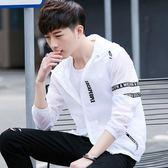 防曬衣男夏季男士外套 超薄款透氣修身帥氣青少年防曬服潮流