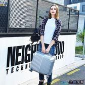 旅行箱 迷你登機箱18寸行李箱包女士24小型旅行箱子商務拉桿箱男20寸韓版 JD 玩趣3C