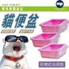 【培菓平價寵物網】 比利時MP K162...