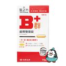 台塑生醫 醫之方 緩釋B群雙層錠70錠 : 10小時緩慢釋放 奶素可食 長庚