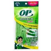 OP環保舒適手套(耐用一般型) L【愛買】